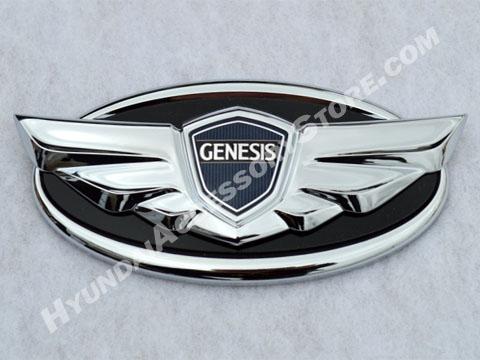 hyundai_genesis_coupe_winged_emblem.jpg